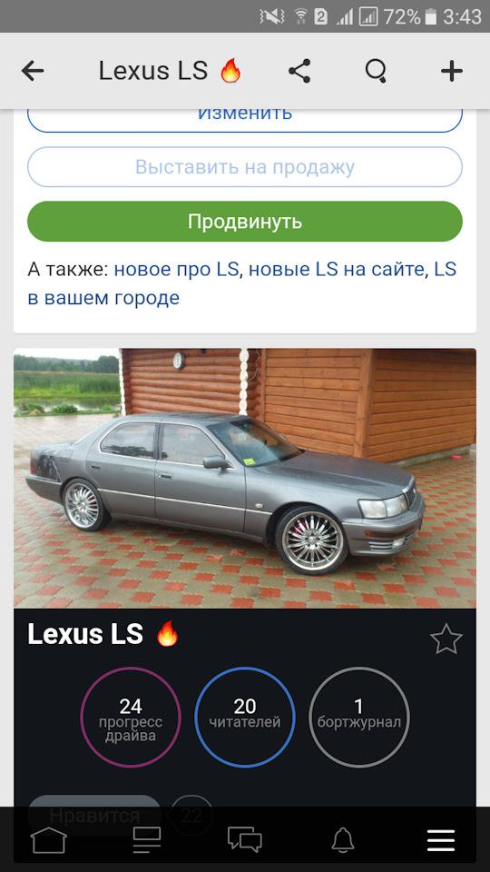 Инструкция По Эксплуатации Lexus Ls 400 Продажа