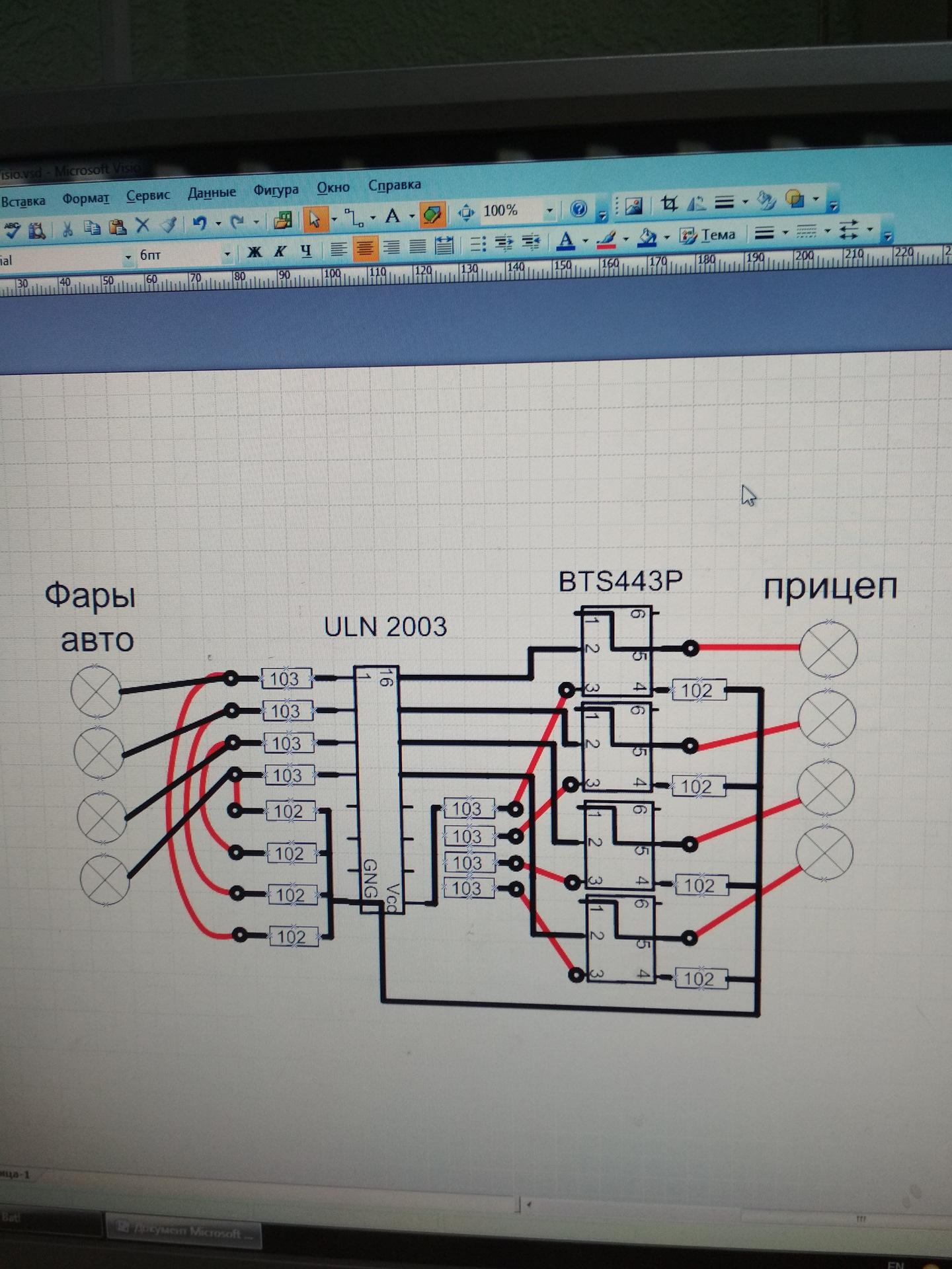 Схемы на bts443p
