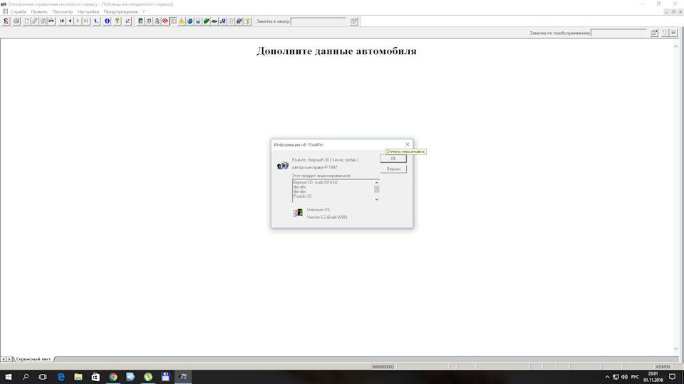 Как сделать скриншот экрана на компьютере Как сделать
