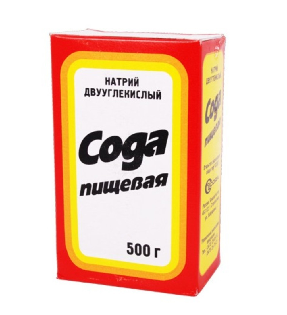 kak-virastit-chlen-sodoy
