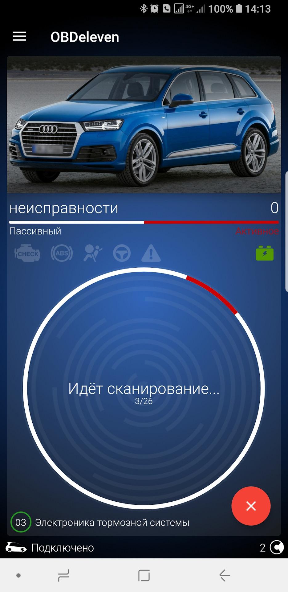 OBD Eleven — Audi Q7, 3 0 л , 2017 года на DRIVE2