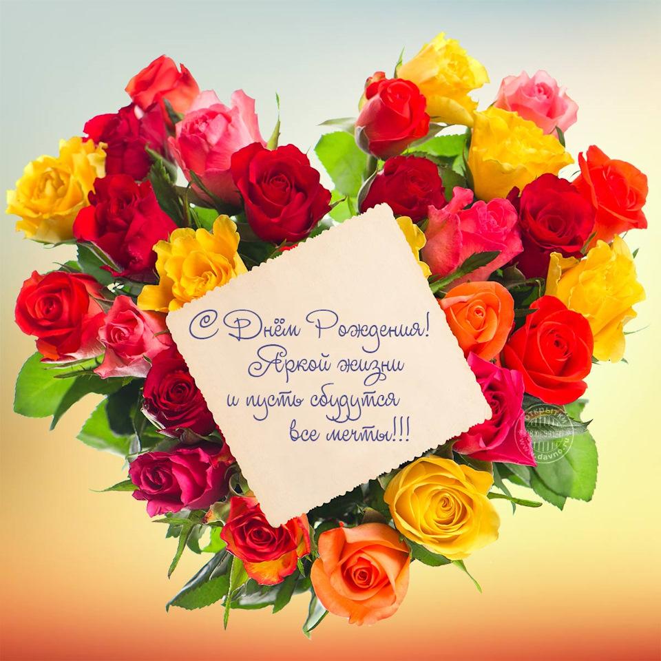 Поздравление женщины с днем рождения бальзаковского возраста