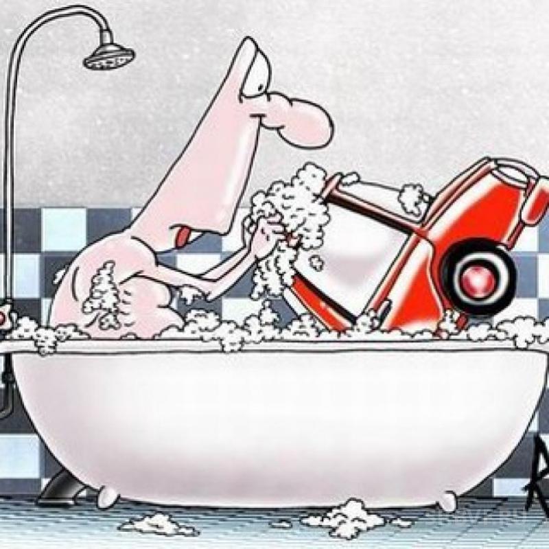 Смешные картинки мойка машин, для катюши днем