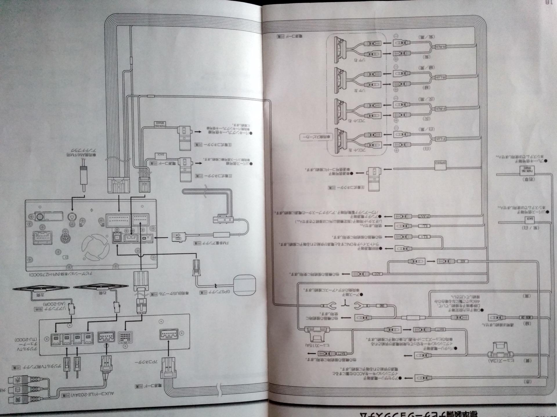 На русском языке для магнитолы mitsubishi nr hz750cd инструкция