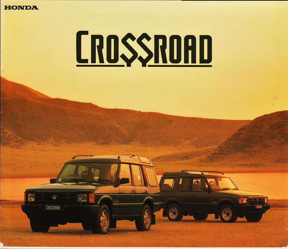 honda crossroad1993