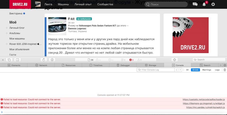 Прерывание загрузки в браузере