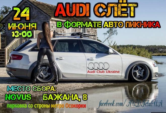 6c302a1a5396 Объявления  Продажа Покупка (Украина) — Сообщество «VAG Club» на DRIVE2