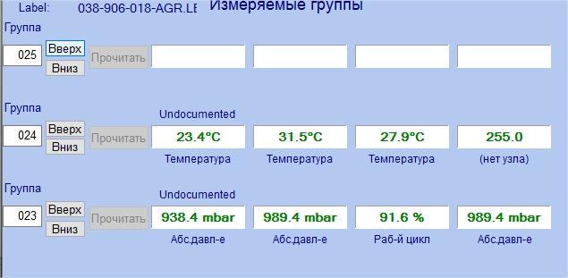 на приборке 90 градусов на климе 85 audi adr