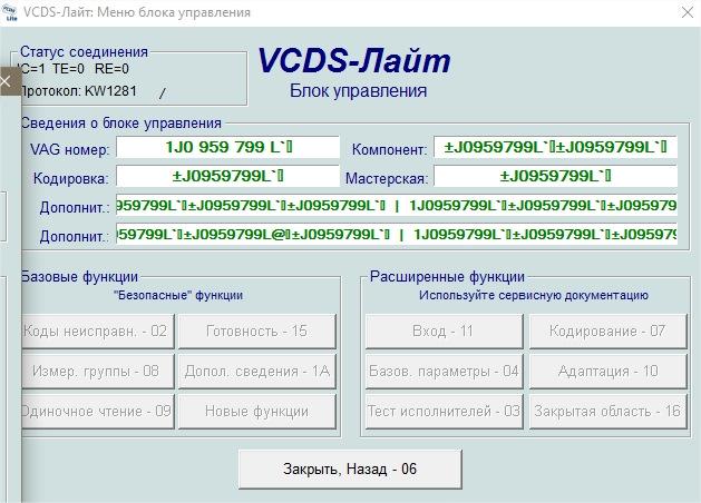 Программу Vcds-805 На Русском Языке