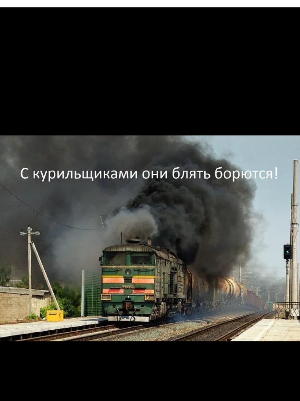 Фото с курением они борются