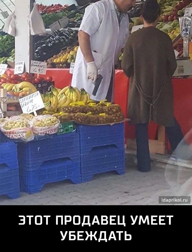 Смешное фото продавцов