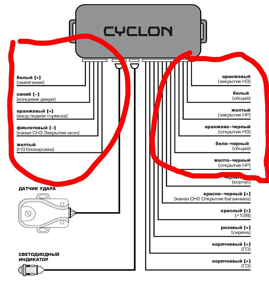 подключение магнитолы ваз 2107 с кнопкой схема