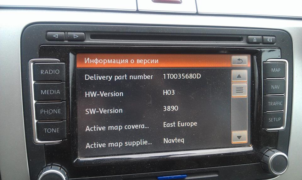 головное устройство с навигацией для фольксваген rns-510