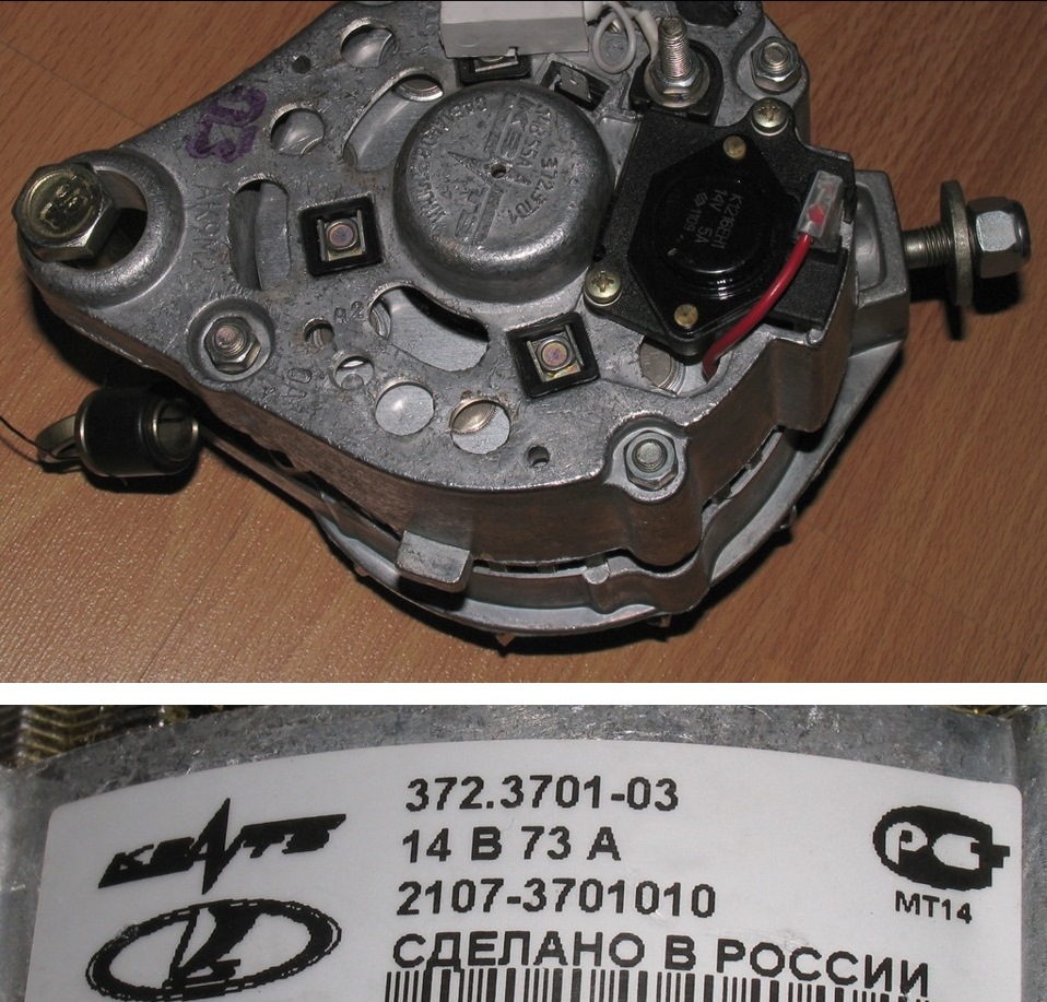 инструкция по замене проводки в 21213