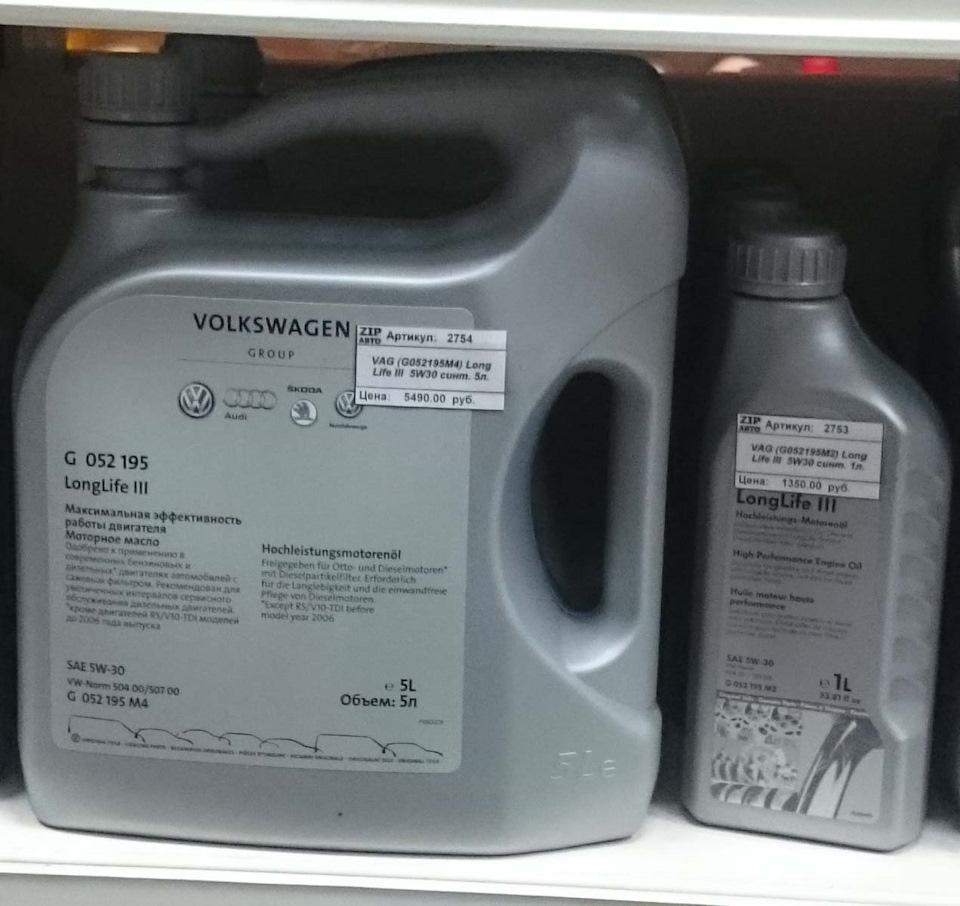 можно ли заливать масло 5w40 для рено-логан 1 4 по инструкции