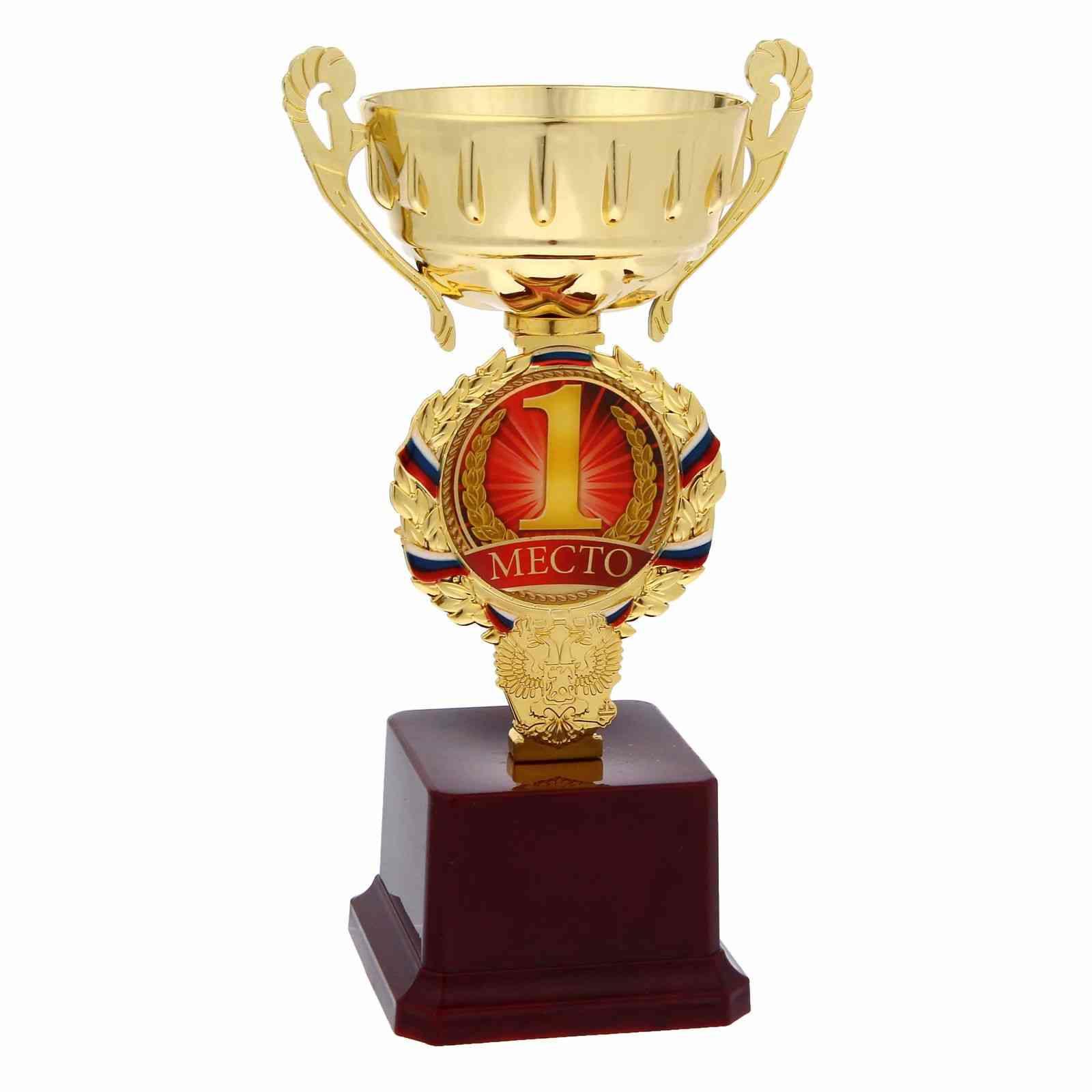Поздравление по спорту за 2 место