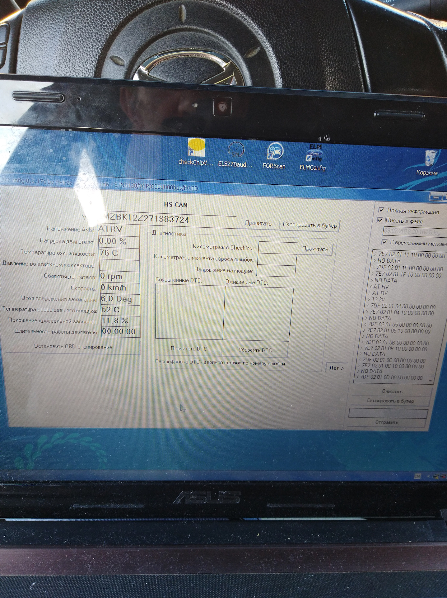 Update firmware PCM, IPC (FP32), ACM (FP32)  — logbook Ford
