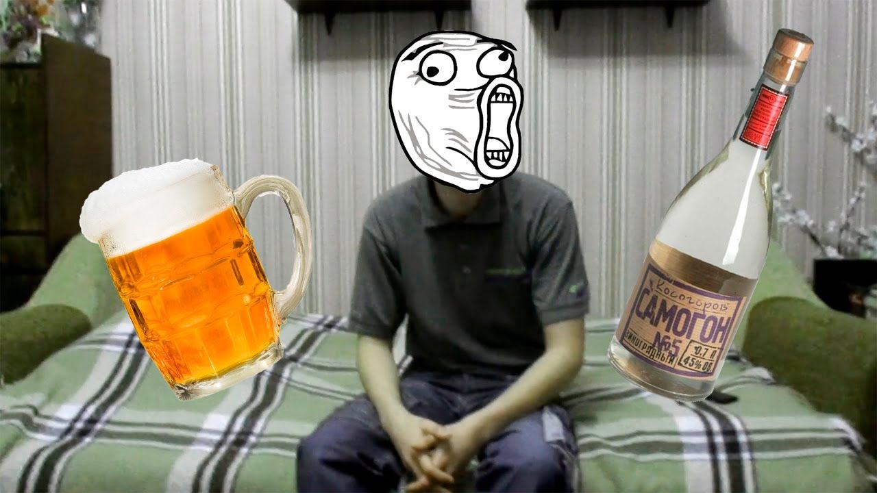 Рождением ребенка, пиво водка смешные картинки