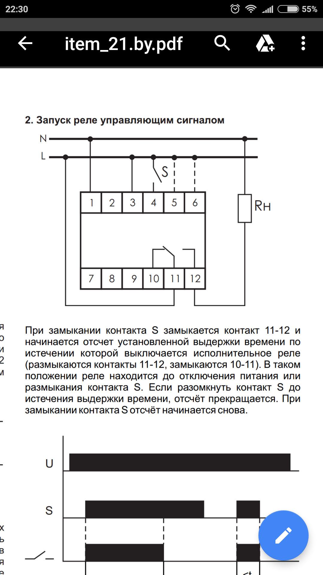 75.3777 10 схема подключения фото 248