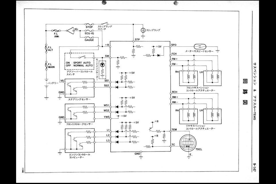 схема электрическая принципиальная эбу toyota 89661-3f190