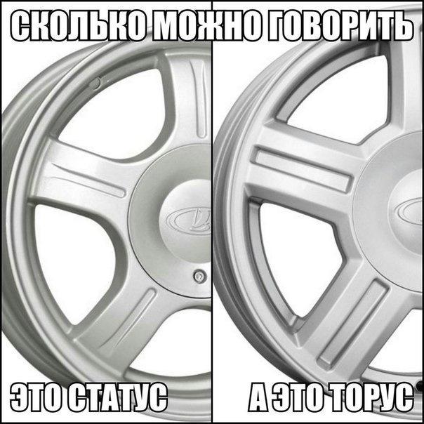 фото статусы диски