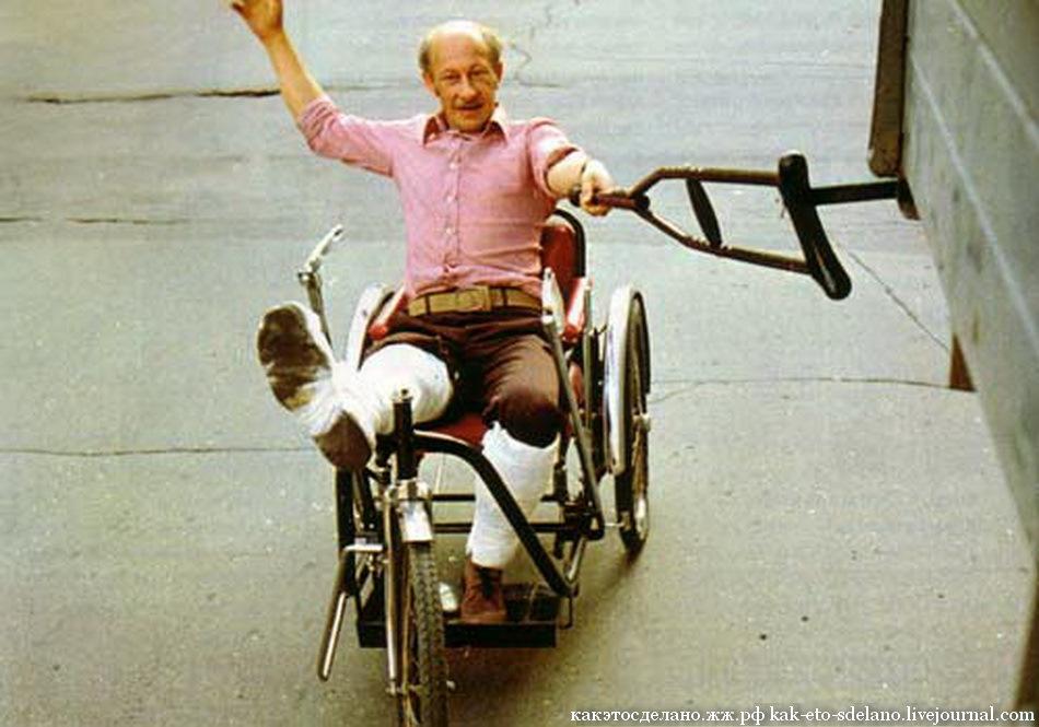 Смешные картинки с инвалидами, средневековые картинки