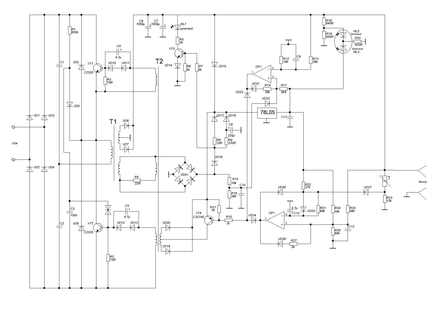 Принципиальная схема зарядного устройства орион фото 82