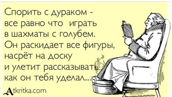 golaya-kak-ni-v-chem-ne-bivalo