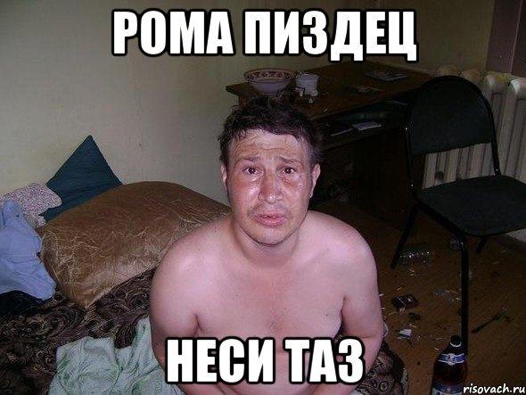 Бля снять индивидуалку в Тюмени ул Томская