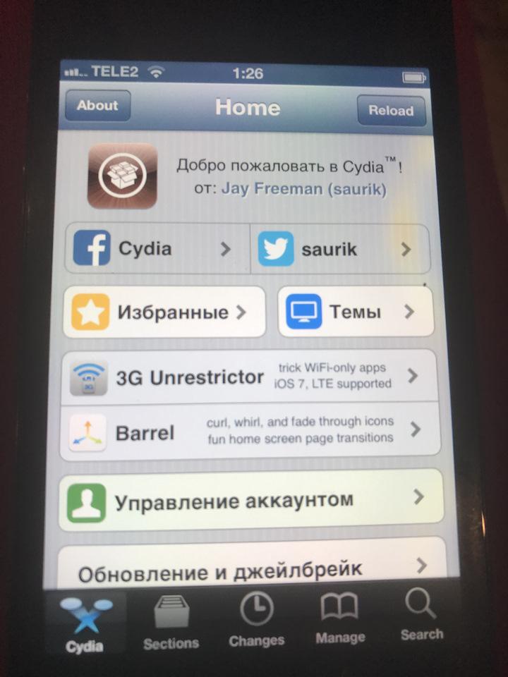 bmw apps яндекс.пробки
