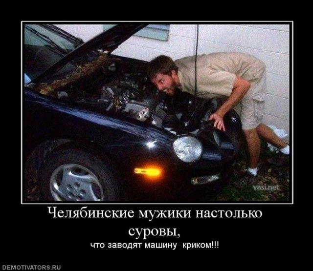 сибирские мужики настолько суровы картинки этом