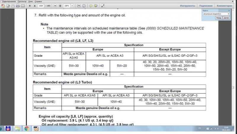 mazda 10w-30 sl 4л температура вспышки,отзывы