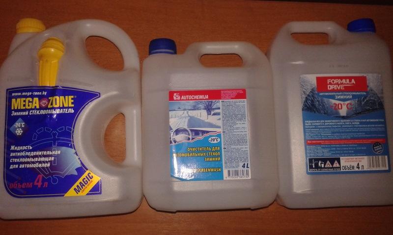 Купить спирт для незамерзающей жидкости куплю спирт симферополь