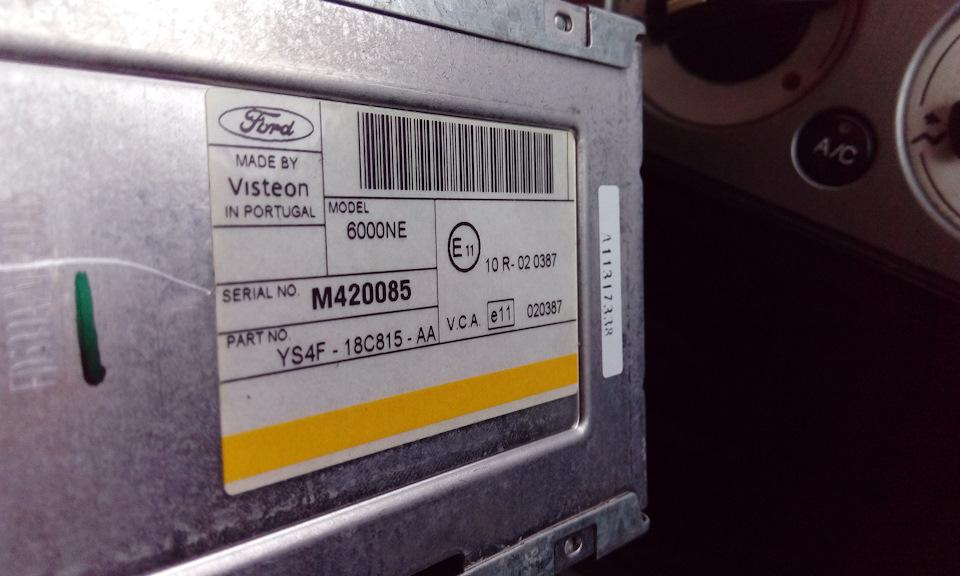 разблокировать автомогнитолу ford s-max