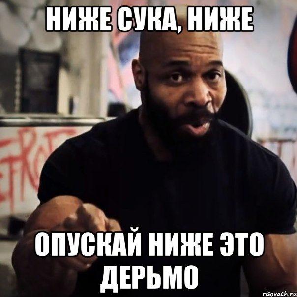 kakoy-v-pizdu-rok