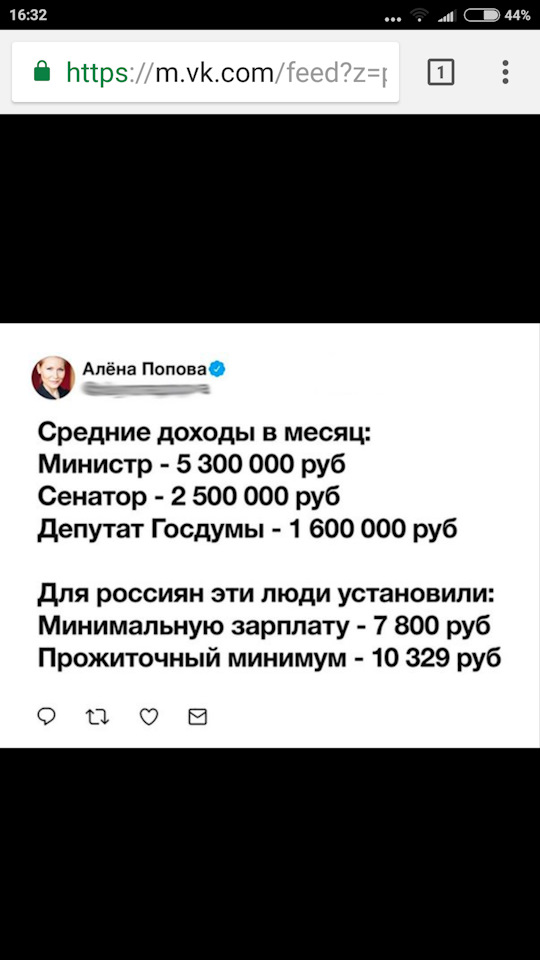 кредит 30000 на 3 года