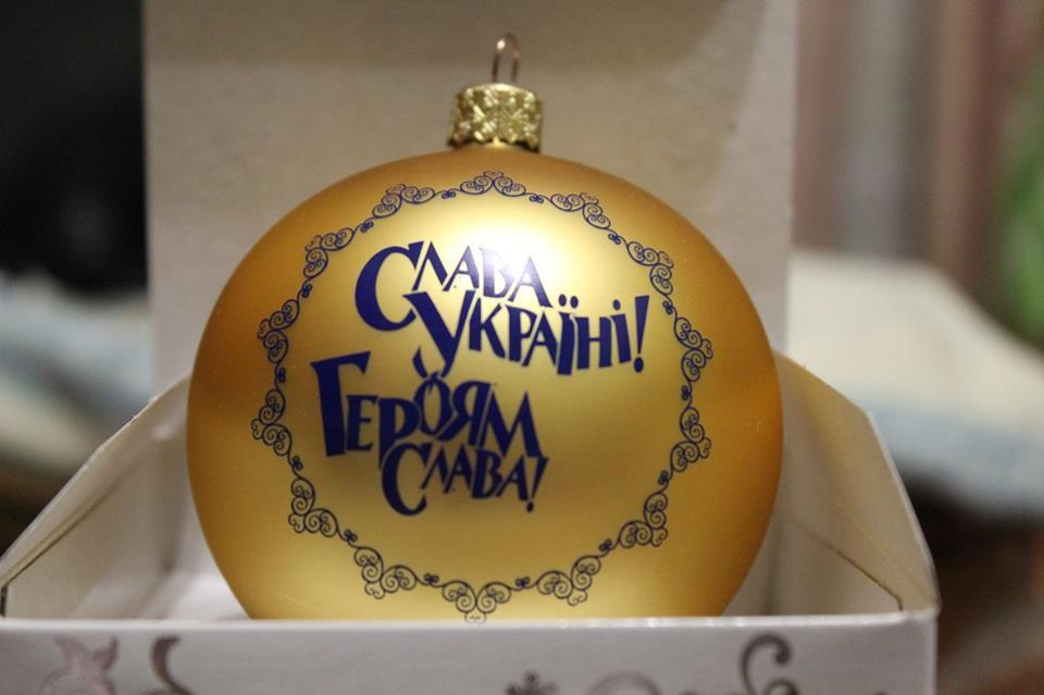 Картинки украинские с новым годом