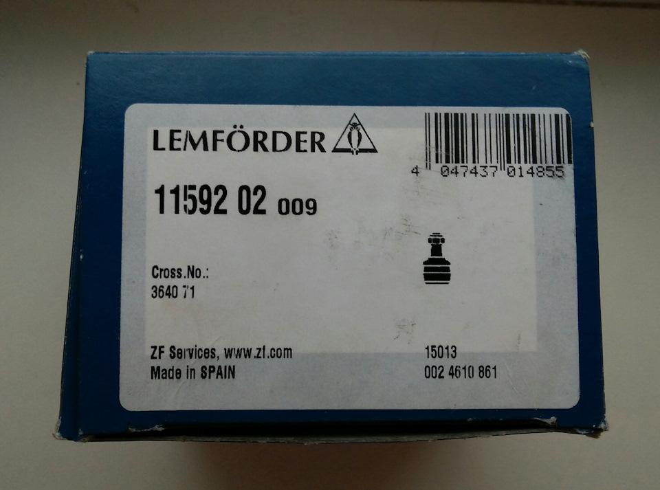буква l в обозначении фирмы lemforder