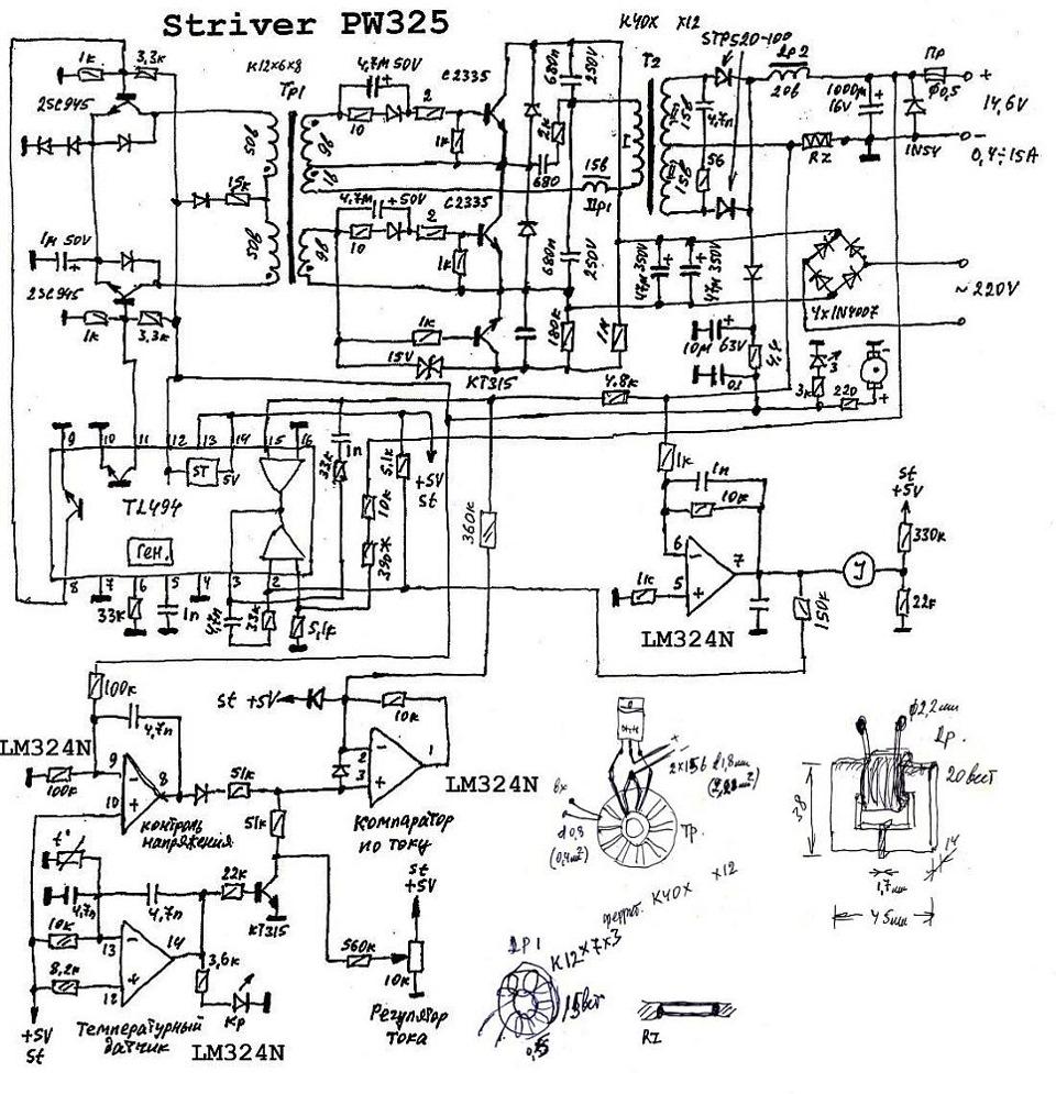 Катунь 506 схема электрическая