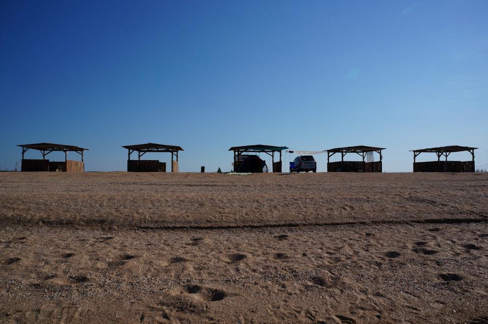 редакторе пляж шуры муры должанская фото складывается