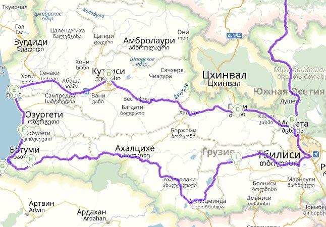 избавиться внешних грузия маршрут на 10 дне специально для соц-сетей: