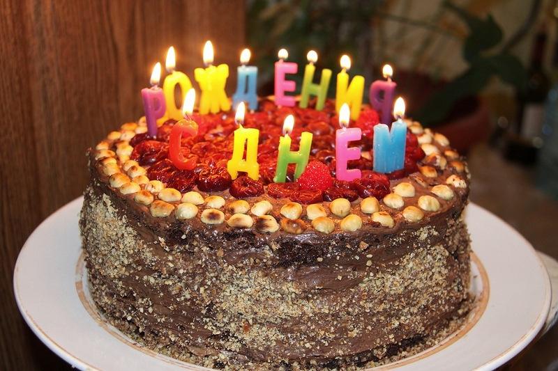 картинки торт с свечками регион мендоса