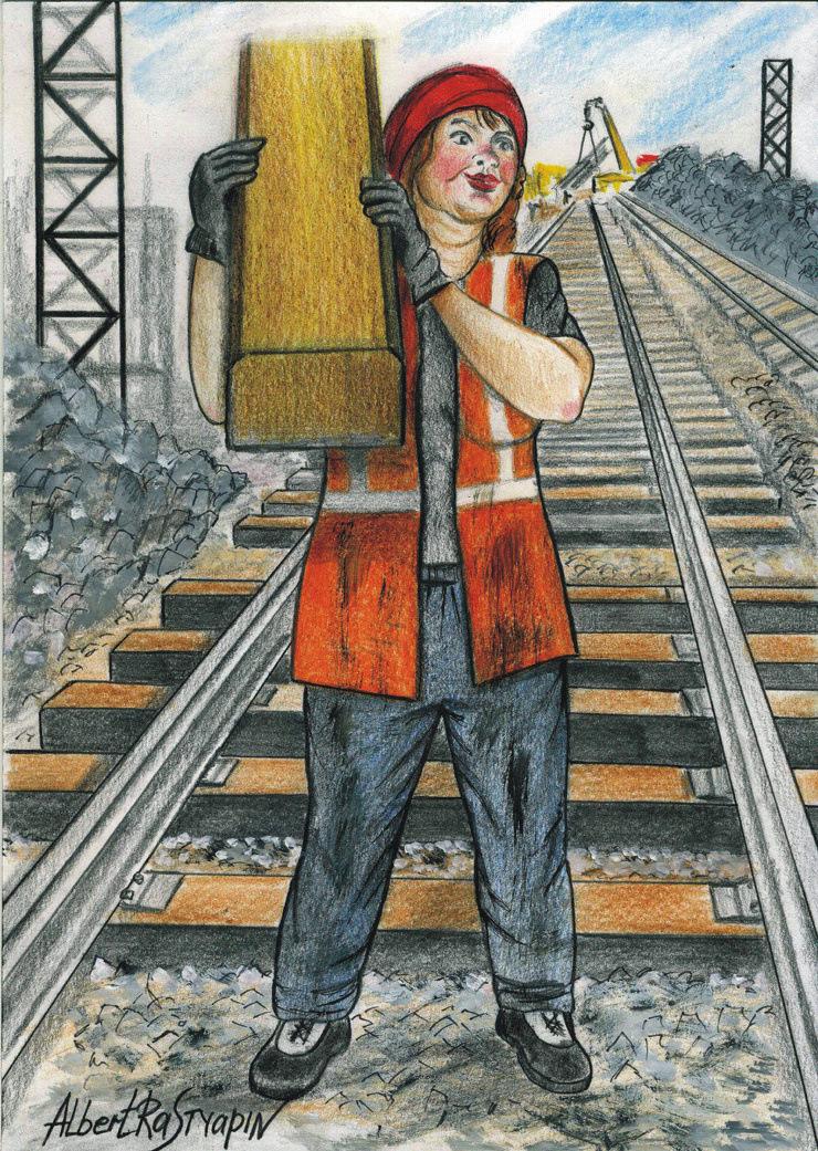 Днем советской, картинка для железнодорожников