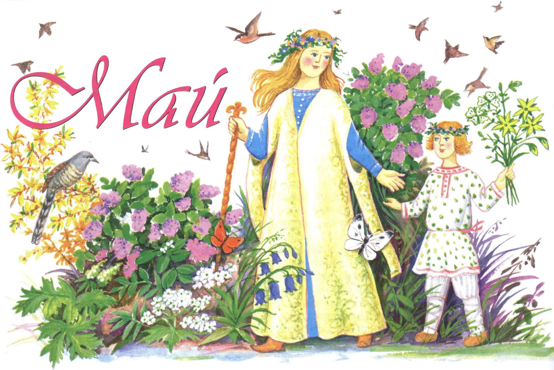 Картинки май месяц с надписью, открытки своими